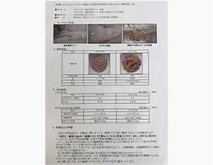菌検査の定期的な実施